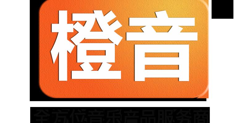 橙音LOGO(网站)