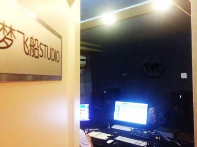 韩冰音乐工作室